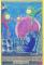 http://pem.mediation.free.fr/BFF/img/ForumSOS/Affiche-PEM-1996-41x60.png